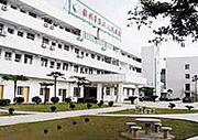 安庆市第三人民医院