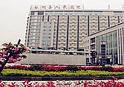 枞阳县人民医院