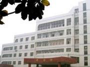 六安市第二人民医院