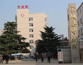 蒙城县中医院