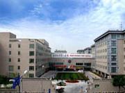 北京大学第一医院(北大医院)