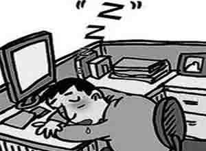 白天嗜睡夜间失眠