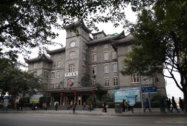 重慶市人民醫院-中山院區(原重慶市中山醫院)_拓診醫院導航