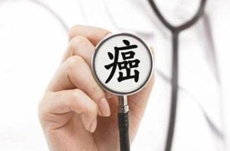 科学现场:定制癌症疫苗