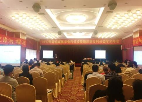 北京积水潭医院内分泌科成功举办糖尿病学术会议