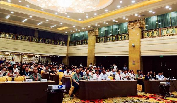 国家卫生计生委派员出席第二届计划生育峰会