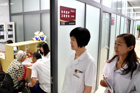 天津南开区首个慢病协同照护门诊开诊