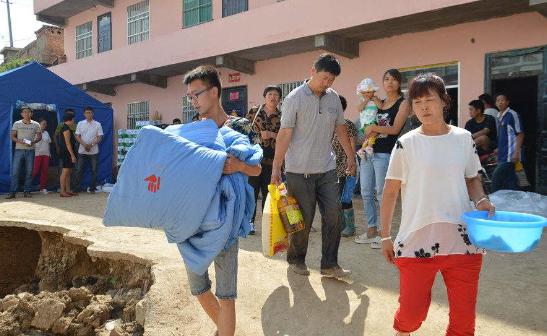 中国人口福利基金会向子洲县受灾居民提供救灾资金
