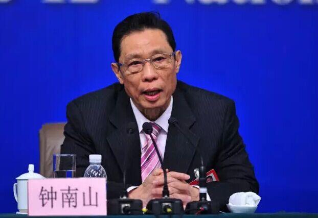"""钟南山:公立医院姓""""公""""是医疗改革的关键"""