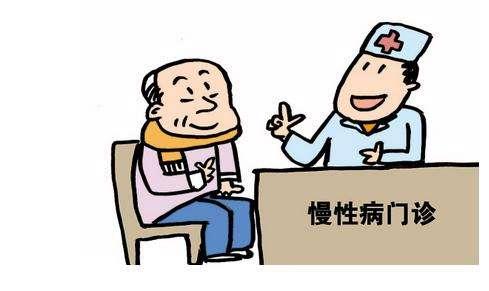 宁夏出台防治慢性病中长期规划