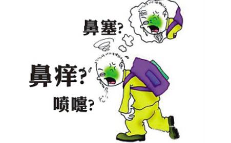 过敏性鼻炎伤的不只是鼻子