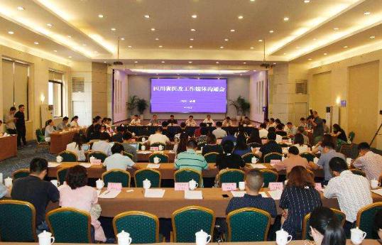 国家免疫规划疫苗采购管理培训班在京召开