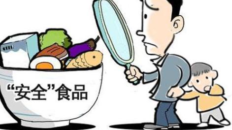 河北省着力开展农村食品安全隐患排查和突出问题整治