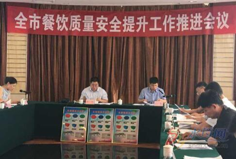 山东省启动餐饮质量安全提升工程
