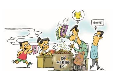 江西省强化秋季开学校园及周边食品安全监管