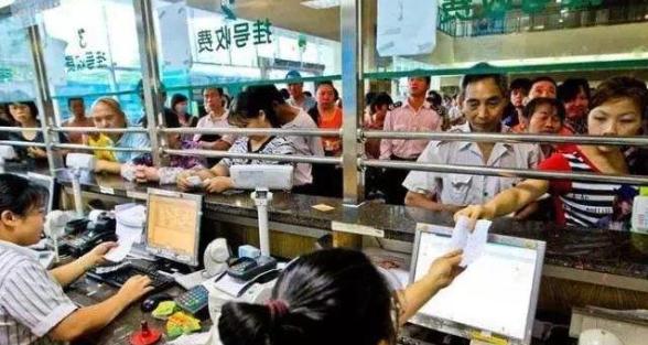 贵州:公立医院9月30日前全部取消药品加成