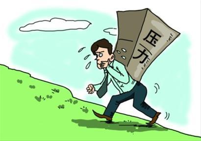 """压力伤心又伤身 职场中的""""拼命三郎""""该如何减压?"""
