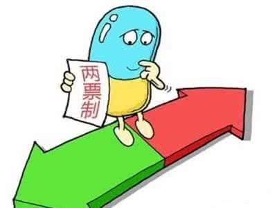 """山东省将在公立医院推行药品采购""""两票制"""""""