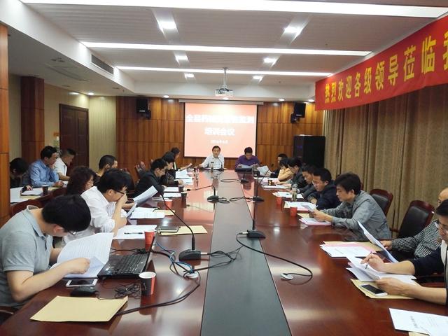 贵州省制定药械安全性监测中期规划