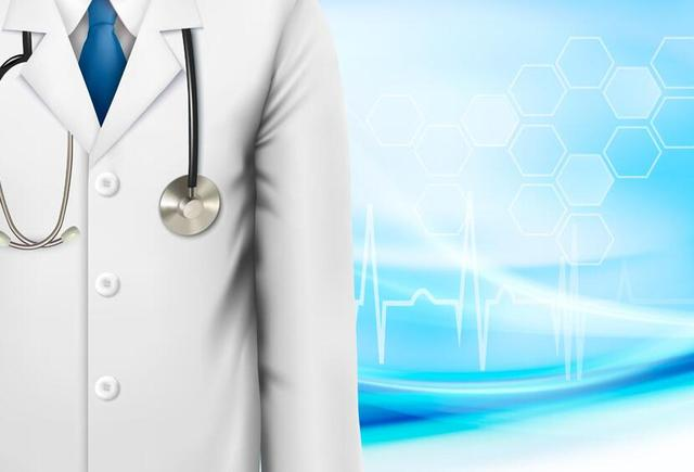 """《""""健康北京2030""""规划纲要》:三级医院逐步减少普通门诊"""