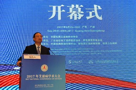 国家卫计委副主任王国强出席2017年艾滋病学术大会