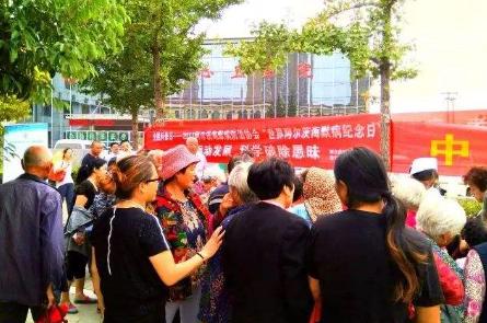 """上海市举行""""世界阿尔茨海默病日""""宣传活动"""