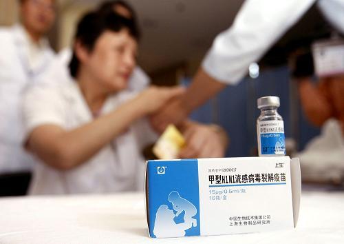 10月15日起北京流感疫苗接种全面启动
