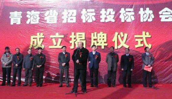 青海:每3年选拔30名领军人才