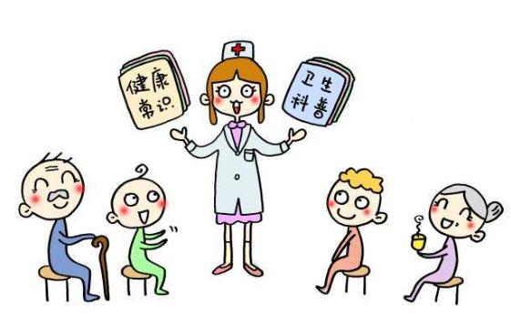 家庭医生签约服务走上制度化轨道