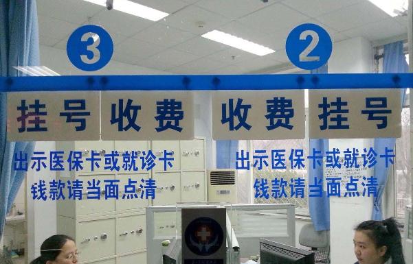 深圳拟实行公立医院院长薪级制