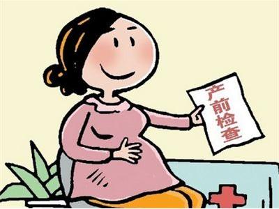 山西太原:孕产妇首次就诊建档将进行妊娠风险筛查